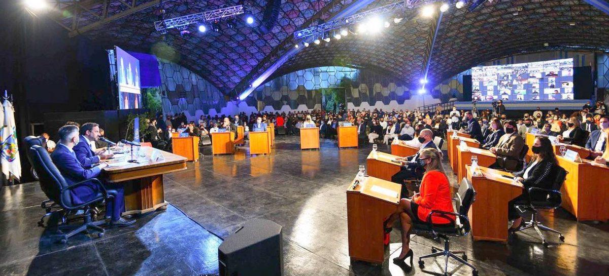 Apertura de sesiones ordinarias 2021: Sujarchuk anunció importantes obras en infraestructura vial, vivienda y educación